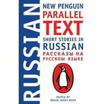 Short Stories In Russian: New Penguin Parallel by Brian James Baer