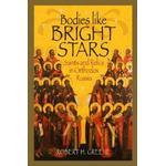 Bodies like Bright Stars