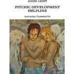 Angel Light Psychic Helpline - Natasha Chamberlin - 9781326548636