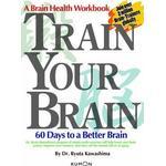 Kawashima Bøger Train Your Brain by Ryuta Kawashima