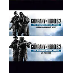 Company of Heroes 2 - The Western Front Armies (Double Pack) Steam Key GLOBAL