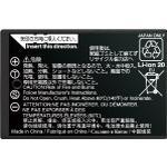 Fujifilm NP-T125
