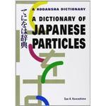 Kawashima Bøger Dictionary Of Japanese Particles by Sue A. Kawashima