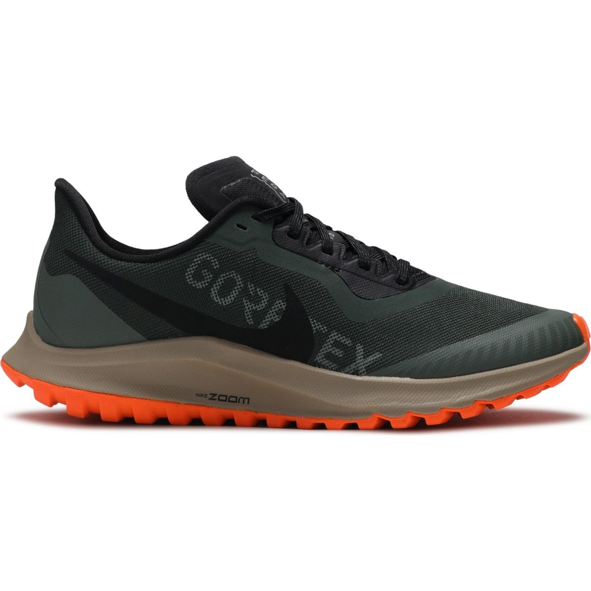 adidas TERREX Free Hiker Vandresko Herrer, khakiblack