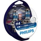 Philips Racing Vision H4 pærer +150% mere lys ( 2 stk)