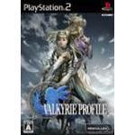 PlayStation 2 spil Valkyrie Profile 2: Silmeria