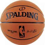 Basketbold Spalding NBA Gameball Replica