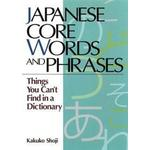 Japanese Core Words and Phrases (Pocket, 2012)