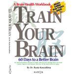 Kawashima Bøger Train Your Brain! (Häftad, 2005), Häftad