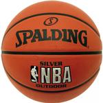 Basketbold Spalding Silver Indoor/Outdoor