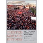 Thisted Købstads historie - Mellem opbrud og tilpasning: Thy 1970-2000 (Bind 3), Hardback