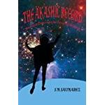 The Akashic Record: You Don't Have to Be Dead to Read It