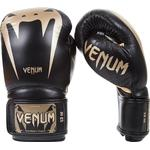 Venum Giant 3.2 Boxing Gloves
