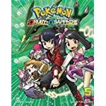 Pokémon Omega Ruby Alpha Sapphire, Vol. 5 (Pokemon)