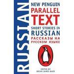 Short Stories in Russian (Pocket, 2017)