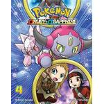 Pokemon Omega Ruby & Alpha Sapphire 4, Paperback