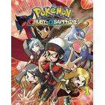 Pokemon Omega Ruby Alpha Sapphire, Vol. 1, Hæfte