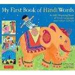 My First Book of Hindi Words: An ABC Rhyming Book of Hindi Language and Indian Culture, Hardback