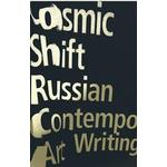 Cosmic shift - russian contemporary art writing (Pocket, 2017)
