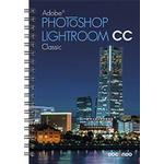 Photoshop Lightroom Classic CC (Spiral, 2018)