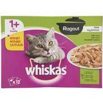 Whiskas Ragout Mixed Menu 12x85g