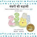 The Number Story 1 नंबरों की कहानी: Small Book One English-Hindi