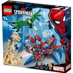 Lego Marvel Super Heroes Spidermans Edderkoppekravler 76114