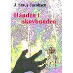 Hånden i skovbunden (E-bog, 2014)