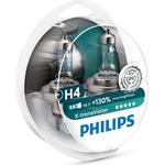 Halogenpærer Philips H4 X-tremeVision Halogen Lamps 55W P43t-38 2-pack