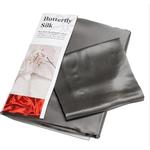 Butterfly Silk Silk Lagner Sort (200x200cm)