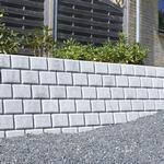 Betonblokke IBF 5730086 330x170x250mm