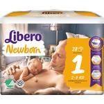 Pusle & Bade Libero Newborn 1