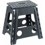Foldable Stol
