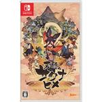 Sakuna: Of Rice and Ruin - Limited Edition