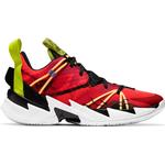 Nike Jordan Why Not Zer0.3 SE M - Bright Crimson/University Red/White/Black