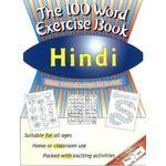 100 Word Exercise Book, Hindi