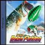 Dreamcast spil Sega Bass Fishing