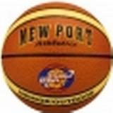 Basketball New Port PVC
