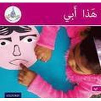 Arabic Club Red Readers level book 12 (Häftad, 2014), Häftad