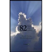 82 digte, taler og tanker: digte, taler og tanker, Hæfte