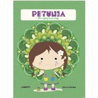 Petunia: En rigtig dum dag, E-bog
