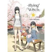 Flying Witch, 2, Hæfte