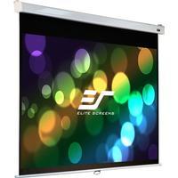 Elite Screens M120HSR-Pro