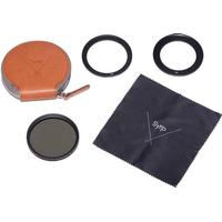 ND filter variable small 67mm