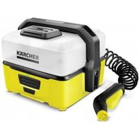Karcher OC3 Mobile Outdoor Cleaner