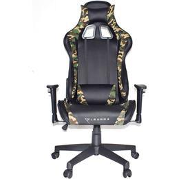 Piranha Byte Gaming Chair - Black/Green Camo