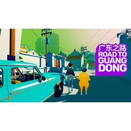 Road to Guangdong - Road Trip Car Driving Simulator Story - Based Indie Title