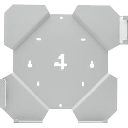 4mount PS4 Slim Console Wall Mount - White