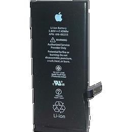Apple APN616-00255