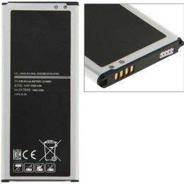 Samsung EB-BN910BBEG